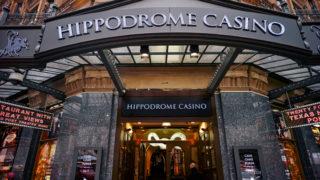 ヒッポドロームカジノの入り口