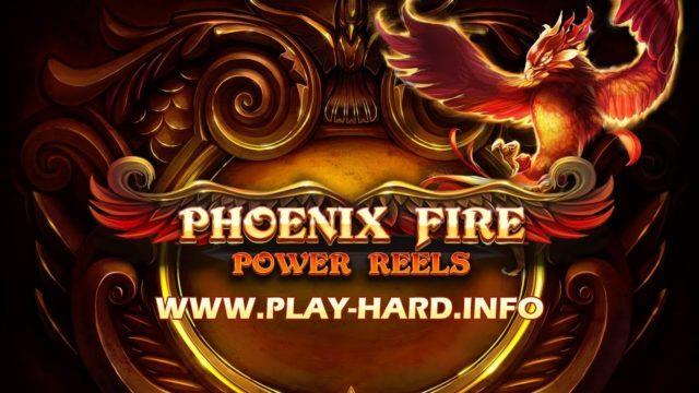 スロットゲーム、Phoenix Fire Power Reelsのトップ画面