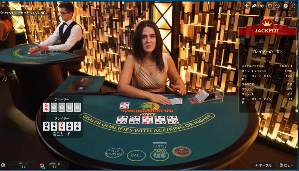 ワンダリーノポーカーのプレイ画面