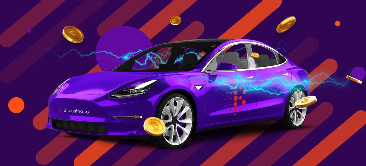 bitcasinoで貰える車のイメージ