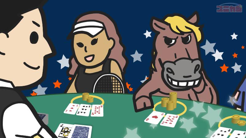 ピナクルカジノを遊ぶ馬とスポーツ選手