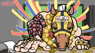 カジノ解説記事のイメージ画像