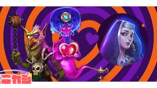 ビットカジノのバレンタインイベントイメージ