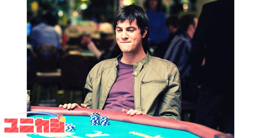 男性がカジノを楽しむ