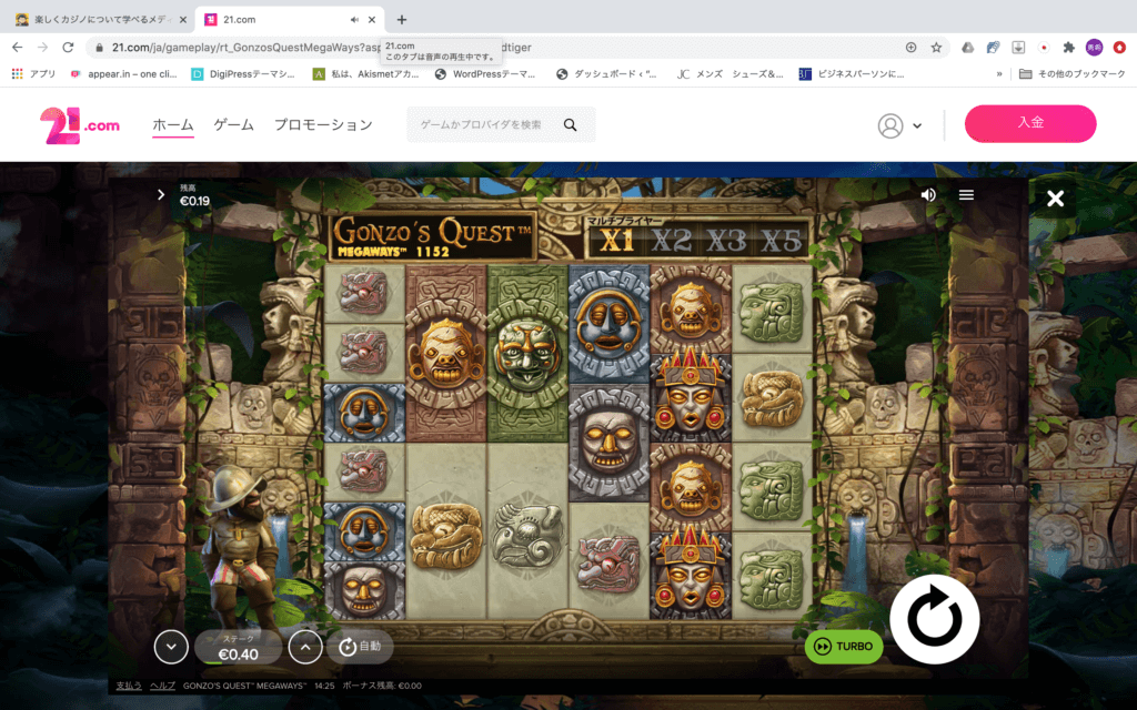 オンラインカジノ「Gonzo's Quest Megaways」のプレイ画面2020.8.1part1