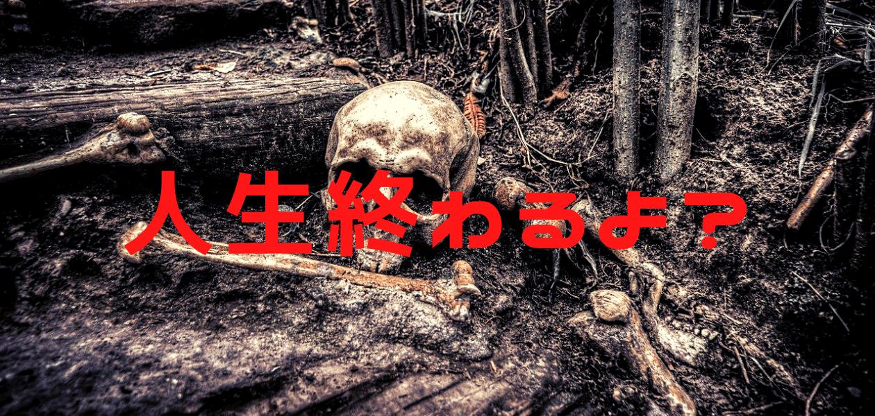 闇スロ記事アイキャッチ