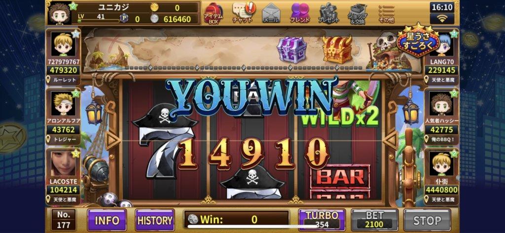 カジノ王国スロットプレイ画面