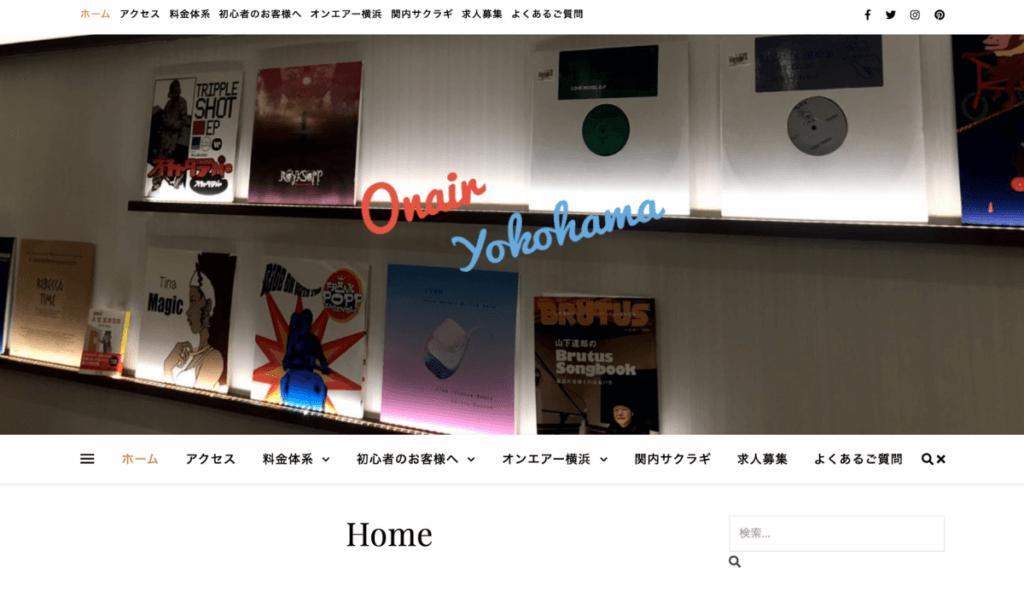 ONAIR横浜
